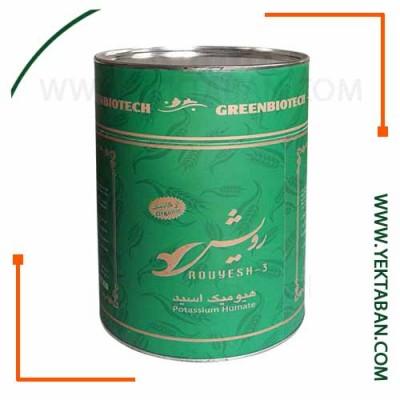 رویش-۳-هیومیک-اسید