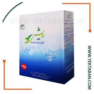 رویش-۵-آمینو-اسید