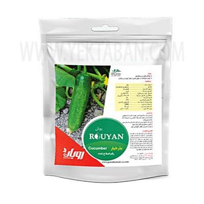 بذر خیار (رویان) زیست فناور سبز