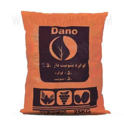 کود-گوگرد-بنتونیت-دار-50-Dano
