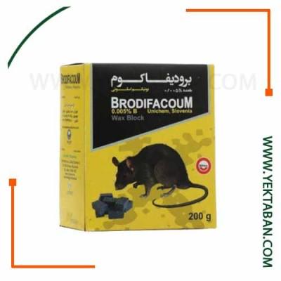 موش-کش-آنتی-کواگولانت-برودیفاکوم