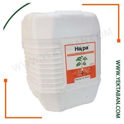 کود مایع هیومیک اسید ۲۰ لیتری هارپا